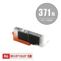 ●期間限定!BCI-371XLGY グレー 大容量 単品 キヤノン 用 互換 インク (BCI-370XL BCI-371XL BCI-370 BCI-371 BCI-371GY BCI-371XL+370XL/5MP BCI-371XL+370XL/6MP BCI-371+370/5MP BCI-371+370/6MP BCI371XLGY PIXUS TS9030 BCI 370XL 371XL BCI 370 371 PIXUS MG7730)