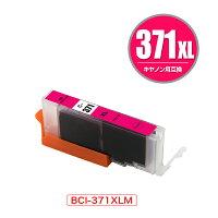 ●期間限定!BCI-371XLM マゼンタ 大容量 単品 キヤノン 用 互換 インク (BCI-370XL BCI-371XL BCI-370 BCI-371 BCI-371M BCI-371XL+370XL/5MP BCI-371XL+370XL/6MP BCI-371+370/5MP BCI-371+370/6MP BCI371XLM PIXUS TS6030 BCI 370XL 371XL BCI 370 371 PIXUS TS9030)