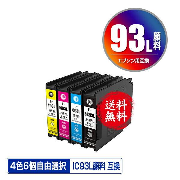 プリンター・FAX用インク, インクカートリッジ ICBK93L ICC93L ICM93L ICY93L 46 (IC93 IC93L IC93M ICBK93M ICC93M ICM93M ICY93M PX-M860FR2 IC 93 PX-S860R2 PX-M860FR1 PX-S860R1 PX-M7050F PX-M7050FP PX-M7050FT PX-M705C6)