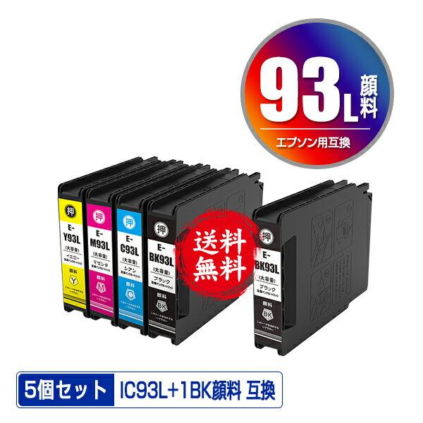 プリンター・FAX用インク, インクカートリッジ ICBK93L ICC93L ICM93L ICY93L 4 ICBK93L 5 (IC93 IC93L IC93M ICBK93M ICC93M ICM93M ICY93M PX-M860FR2 IC 93 PX-S860R2 PX-M860FR1 PX-S860R1 PX-M7050F)