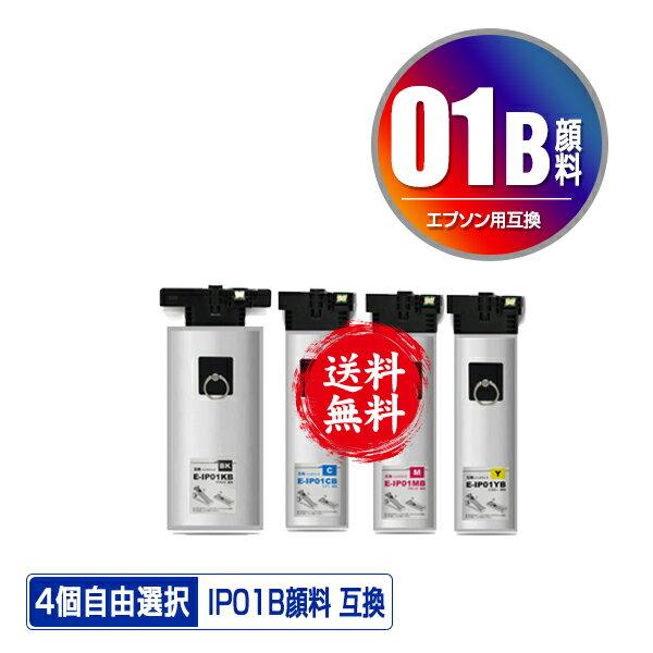 プリンター・FAX用インク, インクカートリッジ IP01KB IP01CB IP01MB IP01YB 4 (IP01B IP01A IP01KA IP01CA IP01MA IP01YA PX-S885R2 IP 01 PX-M885FR2 PX-M885FR1 PX-S885R1 PX-M884F PX-S884 PX-M885F PX-S885 PX-M884FC0 PX-S884C0)