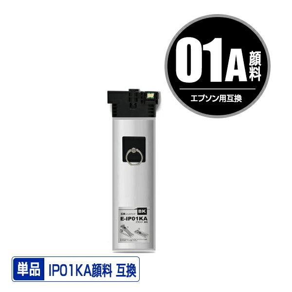 プリンター・FAX用インク, インクカートリッジ IP01KA (IP01A IP01B IP01KB PX-S885R2 IP 01 PX-M885FR2 PX-M885FR1 PX-S885R1 PX-M884F PX-S884 PX-M885F PX-S885 PX-M884FC0 PX-S884C0 PXS885R2 PXM885FR2 PXM885FR1 PXS885R1 PXM884F PXS884)