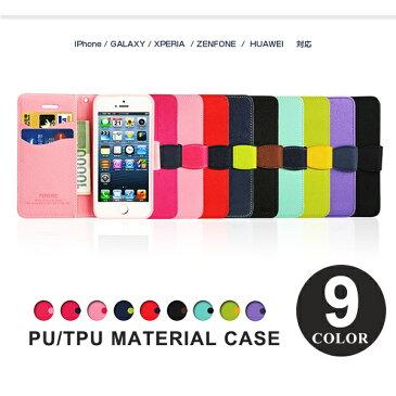 メール便送料無料!スマホケース 手帳型 iPhoneX iPhone8 Plus iPhone8 iPhone7 Plus スマホカバー ケース カバー POMME 正規品 カード収納 柔らかい ハード ストラップ付き スタンド機能付 保護 耐衝撃 携帯ケース 携帯カバー(商品番号sa-10019)