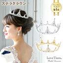 ティアラ 結婚式 ウエディング 披露宴 ブライダル tiara 花嫁 髪飾り ft9069sr
