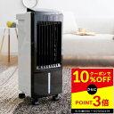 冷風機 冷風扇 ボックス型 おしゃれ 扇風機 扇風器 冷風扇風機 スポットクーラー 家庭用 小型 氷 涼しい 冷たい 風 冷房器具 涼風 首振り タイマー付 マイナスイオン 保冷剤