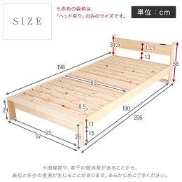 国産ヒノキ天然木ベッド
