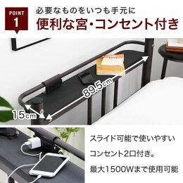 高さ調節可能でベッド下収納スペース確保!ベッドシングルベッドパイプベッドベッドフレームシングルベッド下収納宮付きコンセント付き