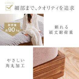 リアルな木目調ベッド
