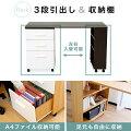 ロフトベッドシステムベッドシステムデスクロフトベッドパイプベッド木製学習机ロフトベッド子供部屋子供子供用ベッドロフトベッドデスク付きデスク3点セットシングルコンパクトロフトベッド