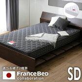 【セミダブル】 フランスベッド FranceBed J-rest 高密度連続スプリング デュラテクノスプリング マットレス 厚み19cm 国産 日本製 プレミアムハードタイプ 【30日間返品保証】