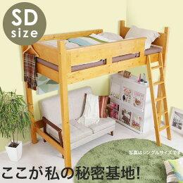 ロフトベッドシステムベッド木製ベッドセミダブルすのこ