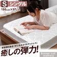 【送料無料】 マットレス シングル スプリング ボンネルコイル ロール梱包 厚み15.5cm ワンルーム ベッド シンプル 送料込