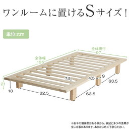 すのこベッドベッドフレームローベッドシングルローベッド木製シングル
