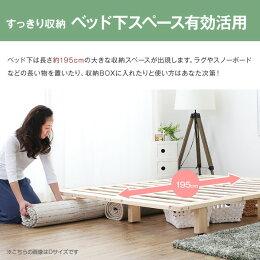 ベッドベッドフレームローベッドシングルローベッド木製すのこ
