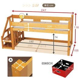 システムベッドシステムデスクシステムベッドデスク3点セットロフトベッドシングル学習机子供部屋木製デスク付きチェスト付き