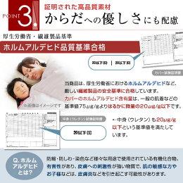 3つ折り高反発ウレタンマットレス