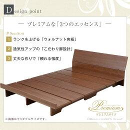 ベッドベッドフレームローベッドシングルローベッド木製