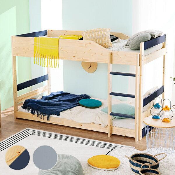2段ベッド二段ベッドベッドキッズベッドキッズ子供子供部屋入学入園卒園木製シングルすのこすのこベッドおしゃれフレームのみはしごベッド下収納民泊寮ゲストハウスシェアハウス社宅テレワーク在宅