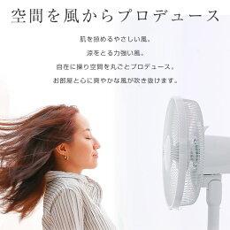 ACモーター扇風機