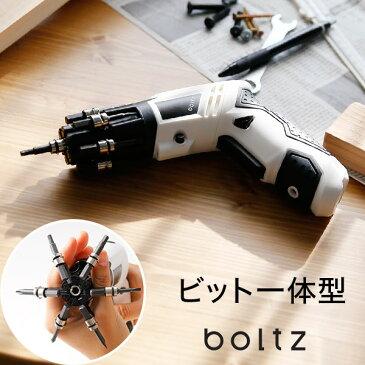 [クーポンで全品10%OFF! 10/25 0:00〜10/26 01:59] 【公式】boltz 電動ドライバー 本体一体型 ビット一体型 六角 プラス マイナス ドライバー 女性 自動 充電式 コードレス LDF 小型 コンパクト DIY 女性でも組み立て