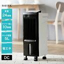 冷風機 冷風扇 スポットクーラー dc 静音 保冷剤 氷 涼しい 冷た...