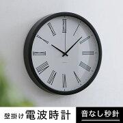 クーポン スイープタイプ 掛け時計 アナログ シンプル モノトーン