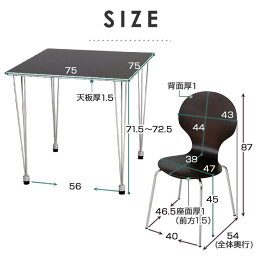 ダイニングテーブルー・木製チェアー家具通販