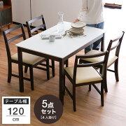 クーポン ダイニング テーブル チェアー シンプル