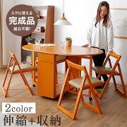 ダイニング テーブル テーブルセット チェアー シンプル