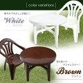 ガーデンテーブルセットガーデンテーブルセットガーデンテーブル&チェアー5点セットガーデンテーブル5点セットガーデンセットガーデンチェアスタッキングチェアキャンプチェア椅子いすイスレジャー