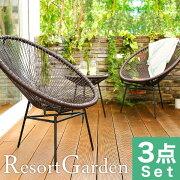 クーポン ガーデン テーブル エクステリア ガーデンファニチャー リゾート アジアン