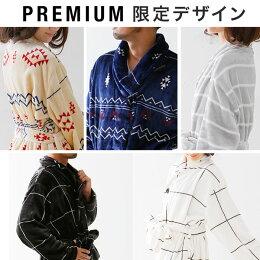 着る毛布グルーニープレミアム限定静電気を防ぐマイクロファイバー毛布着るブランケット毛布レディースメンズフリースガウンgroonypremium送料込み送料無料パジャマ