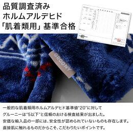 ★グルーニールームジャケット★