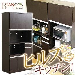 キッチン収納食器棚キッチンボードレンジ台