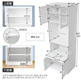 キッチン収納食器棚カップボード