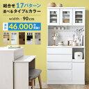 [クーポンで2000円OFF 5/19 12:00〜5/21...