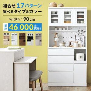 狭いキッチン食器棚のおすすめ