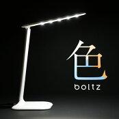 LEDデスクライト