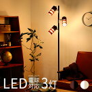 照明・ライト(フロアライト・フロアランプ・間接照明)販売