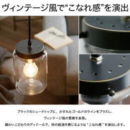ペンダントライトLED電球対応