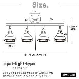 シーリングライトスポットライト4灯LEDLED電球対応