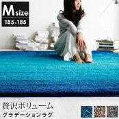 ラグホットカーペット対応洗えるラグマット[M:185×185cm]