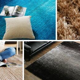 グラ—デーションラグ[L:200×250cm]ラグマットラグセンターラグ絨毯ラグホットカーペット対応床暖房ラグダイニングラグラグ長方形送料無料送料込