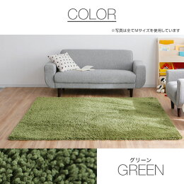 ラグ/ラグマット/カーペット/マット/絨毯