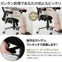 禁断の全部入り!ランキング4部門制覇オフィスチェアパソコンチェアオフィスチェアーパソコンチェアー椅子イスいすチェアーロッキングメッシュメッシュチェアデスクチェア