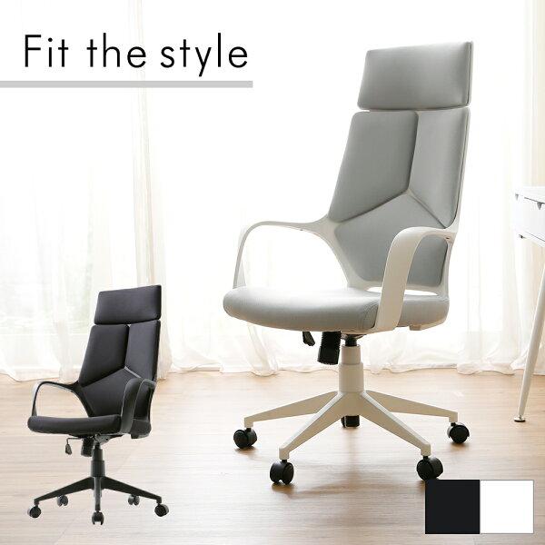 オフィスチェアおしゃれハイバックキャスターデスクチェア事務椅子椅子リクライニングスリムパソコンチェアテレワークPCワークテレワー