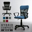 【送料無料】 オフィスチェア 【肘付き】オフィス チェア パソコンチェア アーム付き ワークチェア デスクチェア pcチェア チェアー オフィスチェアー パソコンチェアー 椅子 いす 子供 キッズ 送料込