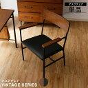 [クーポンで7%OFF! 2/25 0:00-23:59] ダイニングチェア デスクチェア 単品 チェア イス 椅子 ダイニング 食卓 カフェ パソコンチェア 子供 椅子 キッズ 学習チェア ダイニング リビング テレワーク