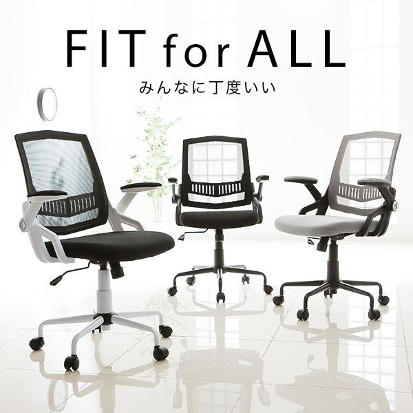 LOWYA【軽量でロッキング機能付きの椅子】