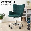 デスクチェア オフィスチェア パソコンチェア おしゃれ キャスター 椅子 チェア イス いす 子供 キッズ PCチェア 学習椅子 OAチェア オフィスチェアー チェアー